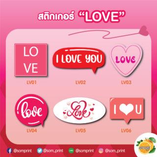 Heart / Love